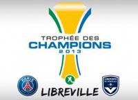 trophee des champions 2013