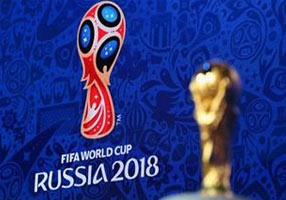 pays qualifie mondial 2018